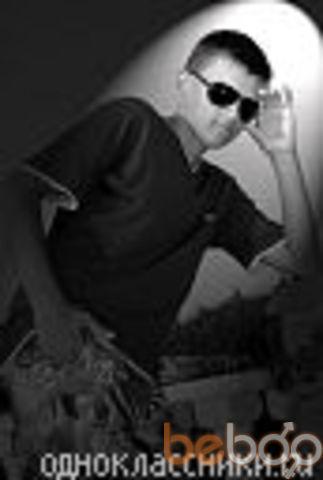 Фото мужчины MrLimon, Кишинев, Молдова, 25