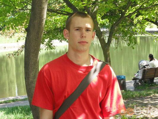 Фото мужчины Serg, Черкассы, Украина, 28