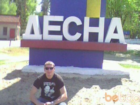 Фото мужчины LeXXX, Киев, Украина, 32