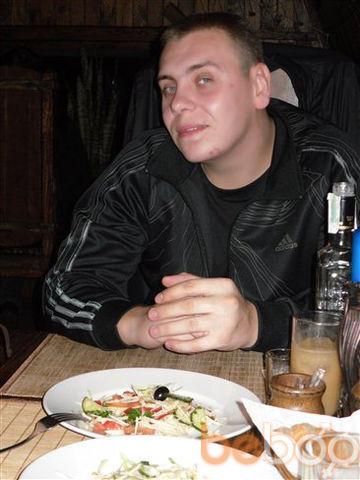 Фото мужчины Реальный, Киев, Украина, 33