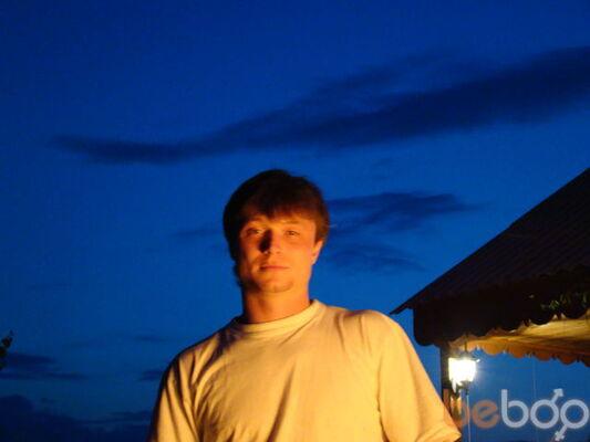 Фото мужчины Artur25, Днепропетровск, Украина, 31