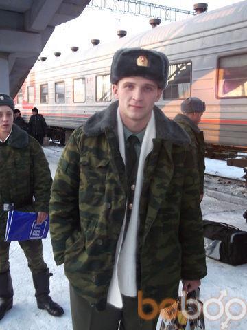 Фото мужчины Arthur, Кыштым, Россия, 31