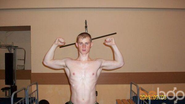 Фото мужчины serega, Смоленск, Россия, 30