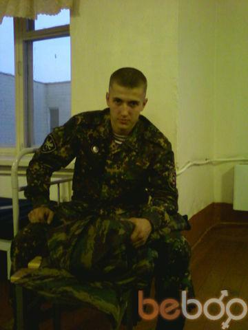 Фото мужчины Vol4ara, Екатеринбург, Россия, 26