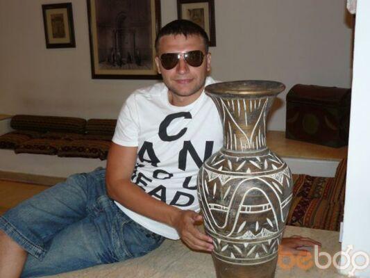 Фото мужчины KlimJk, Киев, Украина, 35