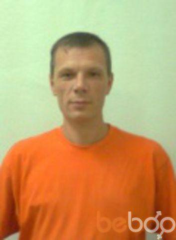 Фото мужчины cergeu, Владивосток, Россия, 39