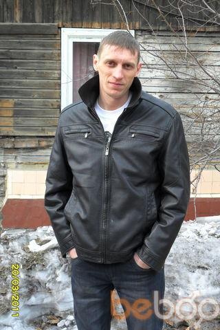 Фото мужчины Лутший, Белогорск, Россия, 39
