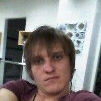 Фото мужчины Ruslan, Киев, Украина, 26