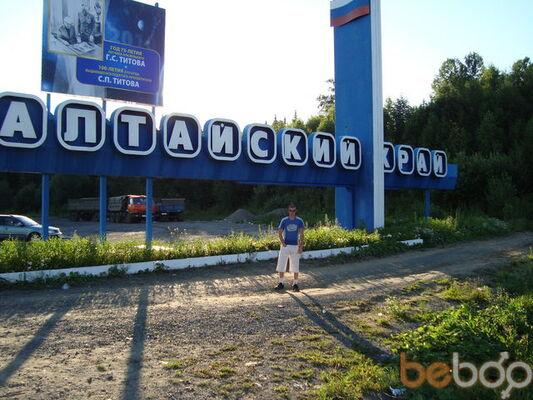 Фото мужчины диман, Ленинск-Кузнецкий, Россия, 39