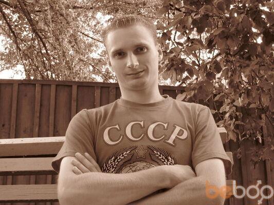 Фото мужчины Ulrich, Гомель, Беларусь, 29