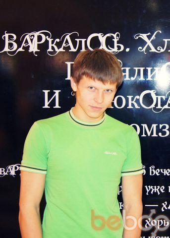 Фото мужчины Jack, Днепропетровск, Украина, 27