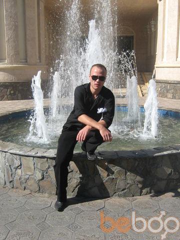 Фото мужчины meni, Тирасполь, Молдова, 28