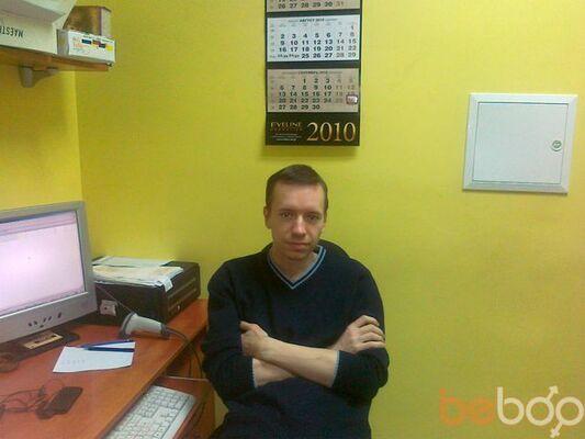Фото мужчины Shuric, Кишинев, Молдова, 36