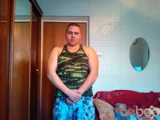 Фото мужчины Renat, Шахты, Россия, 34