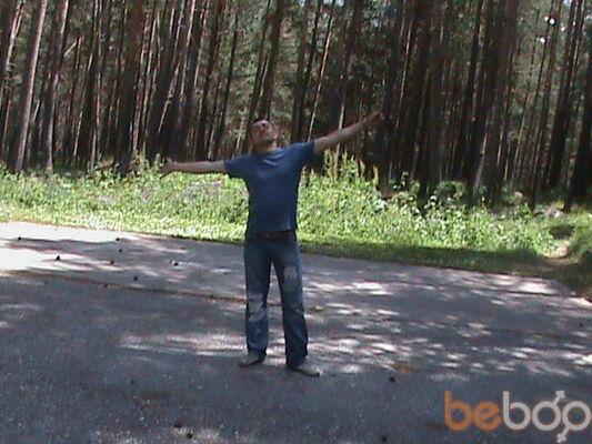 Фото мужчины Alexxx86, Балтийск, Россия, 31
