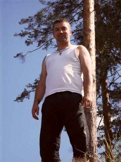 Фото мужчины Денис, Выкса, Россия, 35