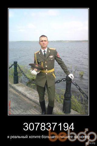 Фото мужчины SamecXXXL, Тула, Россия, 28