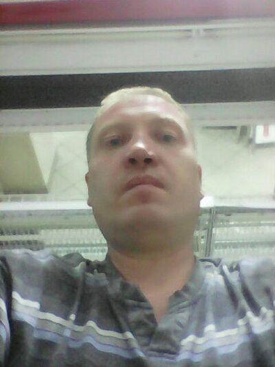 Фото мужчины Serb, Уфа, Россия, 35