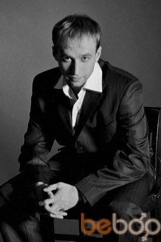 Фото мужчины Юрец, Улан-Удэ, Россия, 31