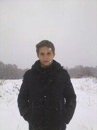 Фото мужчины Тёмчик, Москва, Россия, 23