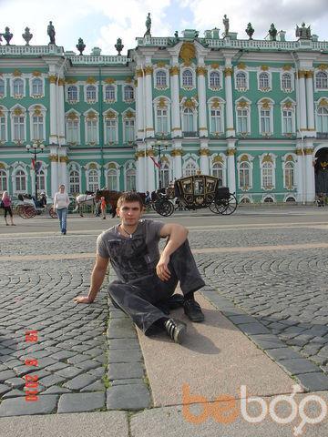 Фото мужчины novichok66, Москва, Россия, 37