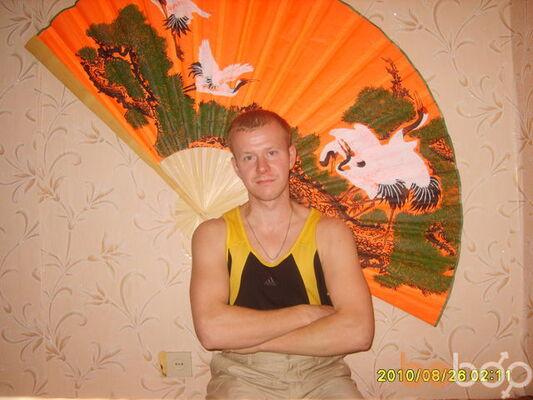 Фото мужчины alekcandr, Нижний Тагил, Россия, 35
