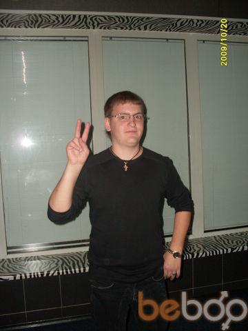 Фото мужчины Сашок, Нижний Новгород, Россия, 29