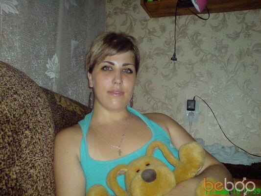 белгороде в с знакомства телефона парами