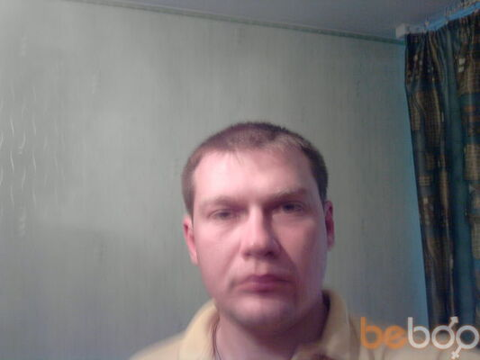 Фото мужчины знахарь, Минск, Беларусь, 37
