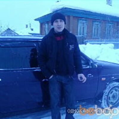 Фото мужчины евген, Серов, Россия, 38