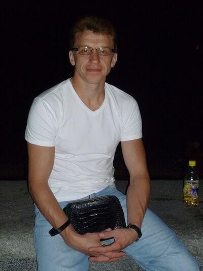 Фото мужчины Алекс, Москва, Россия, 46