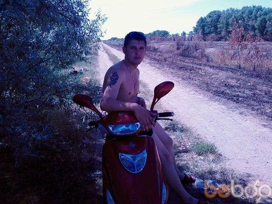 Фото мужчины Hou Stas, Аксу, Казахстан, 26