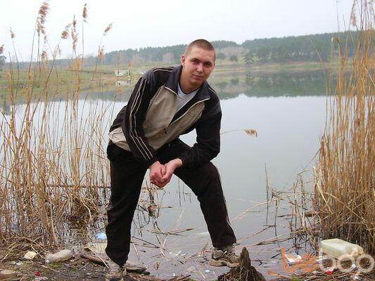 Фото мужчины Dmitriy, Самара, Россия, 33