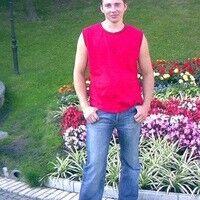 Фото мужчины Сергей, Мариуполь, Украина, 33