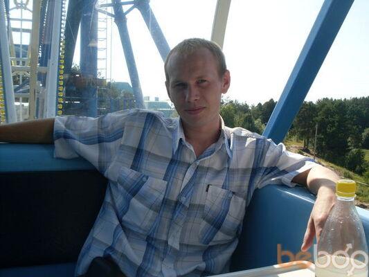 Фото мужчины markis13, Курган, Россия, 32