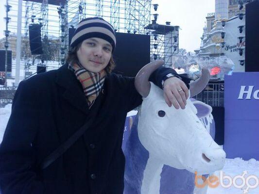 Фото мужчины Valerachik, Киев, Украина, 26