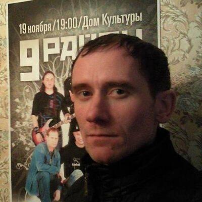 Фото мужчины Влад, Холмск, Россия, 44