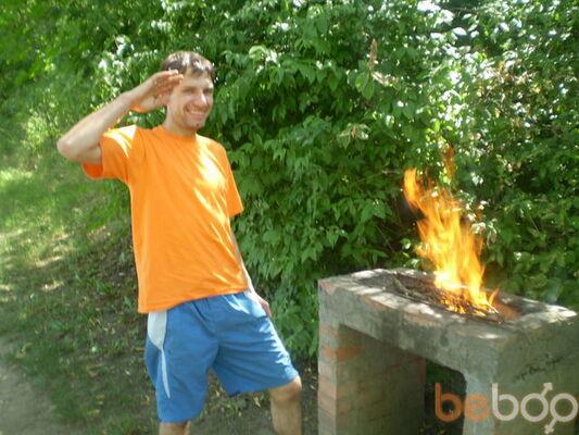 Фото мужчины ionelionel25, Кишинев, Молдова, 36