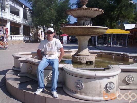 Фото мужчины rebantrop1, Житомир, Украина, 29