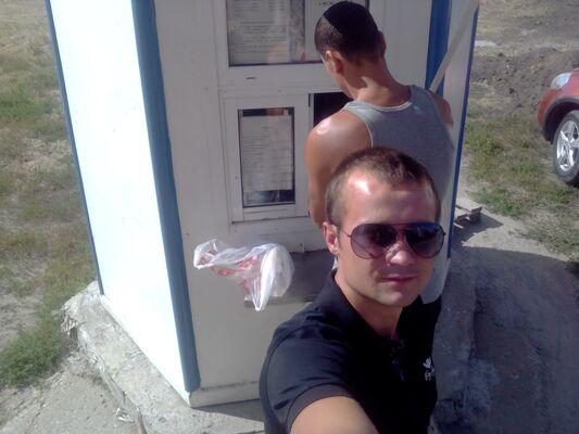 Фото мужчины Дмитрий, Казань, Россия, 23