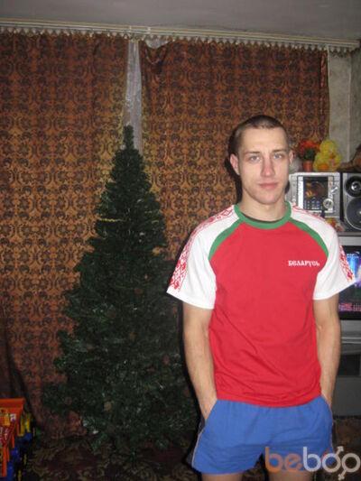 Фото мужчины MENStar, Бобруйск, Беларусь, 36
