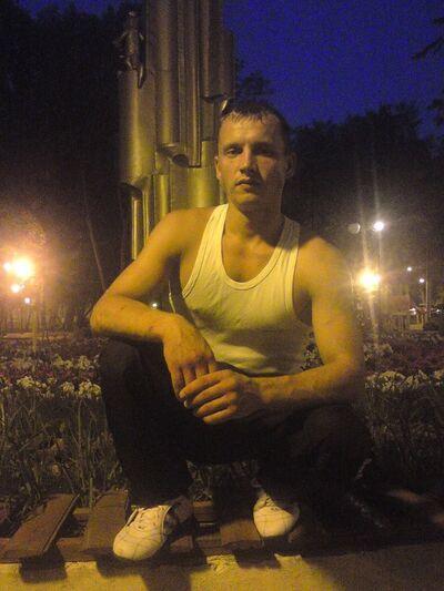 Фото мужчины Serega, Уфа, Россия, 30