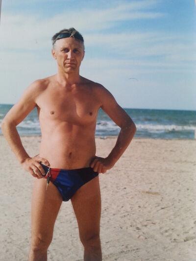 Фото мужчины миролюб, Нижний Новгород, Россия, 47