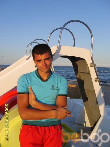 Фото мужчины vitalik17, Кишинев, Молдова, 37