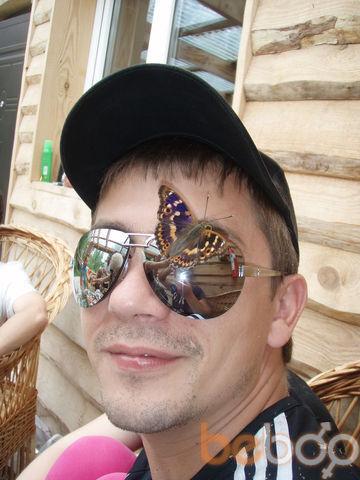 Фото мужчины Alex, Хмельницкий, Украина, 37