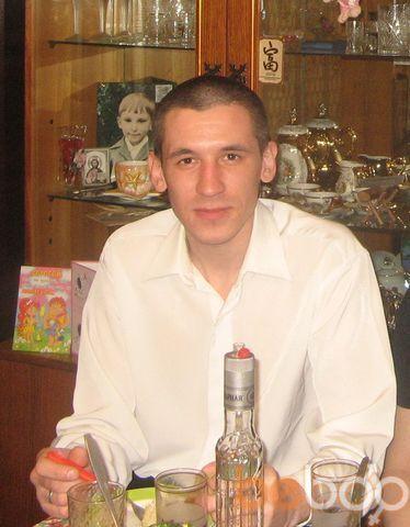 Фото мужчины tatarin26, Удомля, Россия, 33
