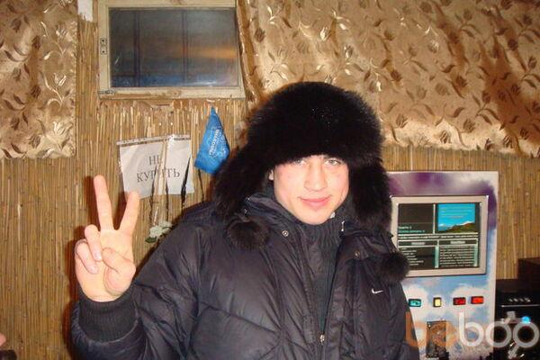 Фото мужчины Sergio, Запорожье, Украина, 27