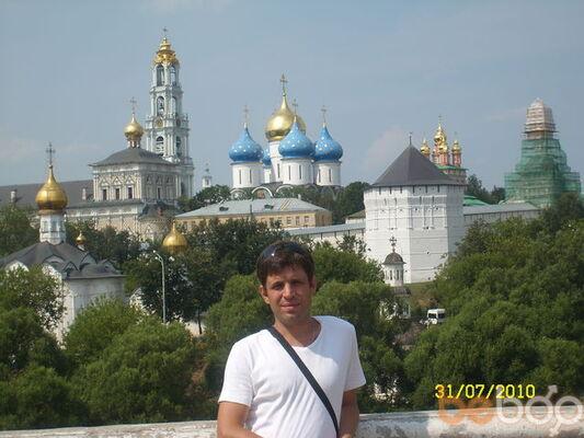 Фото мужчины Ден80, Фрязино, Россия, 37