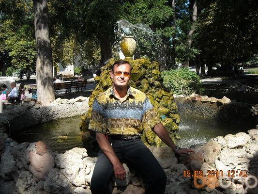 Фото мужчины anri, Краснодон, Украина, 50