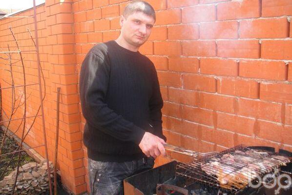 Фото мужчины prokop7777, Белгород, Россия, 40